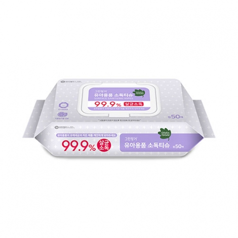 유한킴벌리 그린핑거 유아용품 소독티슈 50매
